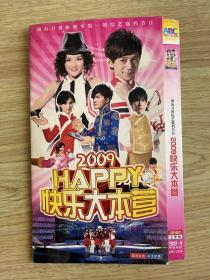 2009快乐大本营(全3张DVD)