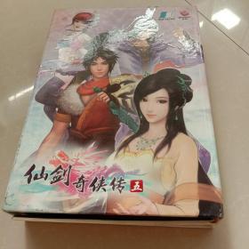 游戏光盘~仙剑奇侠传,五