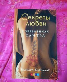外文书、俄文