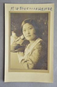 民国-精品美女老照片-原封套品相极佳-厚布纹纸反银手写说明-质感迷人-带有照相馆钢印