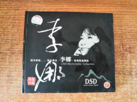 CD 李娜绝版珍藏精选集 1碟装