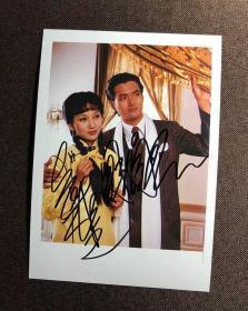 【卖家保真】赵雅芝 周润发 亲笔签名照片 7寸  收藏品