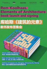 雷姆·库哈斯   建筑的元素 Rem Koolhaas, Elements of Architecture英文原版