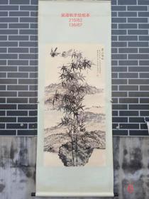 吴湖帆手绘纸本立轴