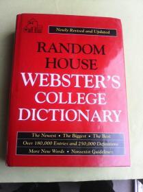 Random House Websters College Dictionary     英文原版        蓝登书屋韦氏大学词典     书口带字母扣手