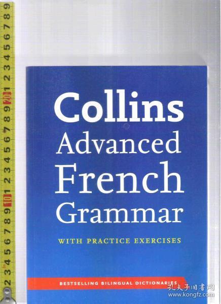  国外双语学习书Bilingual  Collins Advanced French Grammar 柯林斯高级法语语法 / 通过英语学习法语