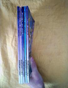女神的圣斗士(45本全)