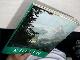 KUILIN 美丽的桂林 英文摄影画册 1978