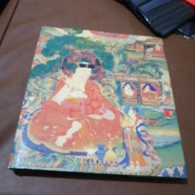 西藏佛教艺术