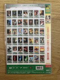 史泰龙 施瓦辛格(DVD)多部电影