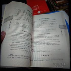 小故事大道理(精华版)