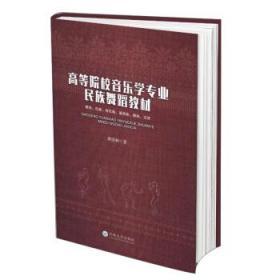 ——傣族、佤族、哈尼族、基诺族、彝族、汉族