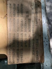 潮州歌册: 新造双白燕子全歌(卷十一、十二、十三、十四、十五)共五卷