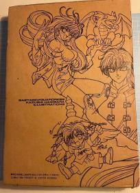 日版 萩原 一至  画集漫画2册  Bastard guardress萩原一至illustrations 漫画 盒装版两册 95年初版绝版 不议价不包邮