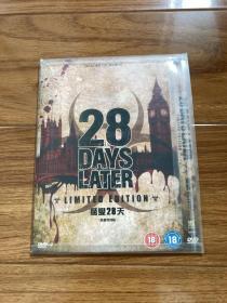 惊变28天 威信DVD9 中文导评