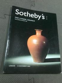 伦敦苏富比 2002年艺术品拍卖会中国瓷器杂项专场