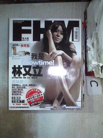 FHM男人帮国际中文版2007 12