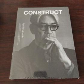STEPPYPLU+ THE CONSTRUCT ISSUE (Steppy 第三期特刊《CONSTRUCT》面世——关于联系与构筑)(全新未启封)