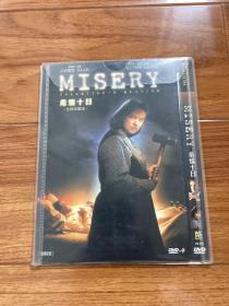 危情十日 威信DVD9 经典国配 中文导评