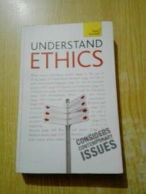 Understand Ethics 伦理学自学教程,第4版