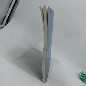 蝶阀设计技术及图册