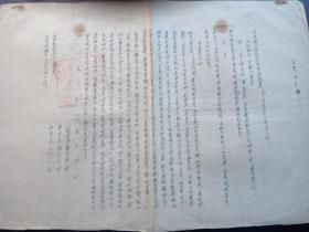 1951年-武进县人民法院-刑事判决书-特务