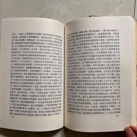 卡夫卡文集3册