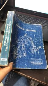 tralnlng manual general  section books 1 through7