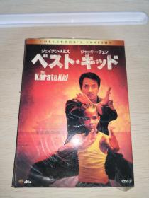 全新盒装电影DVD9光盘 功夫梦 成龙