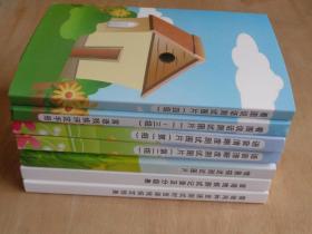 言语残疾评定工具 全套7册(含言语残疾评定手册)