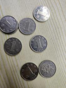 2010年1角兰花硬币一枚(钢质)(库存较多,发货随机,请理解!)