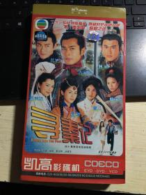 DVD寻秦记(5碟)