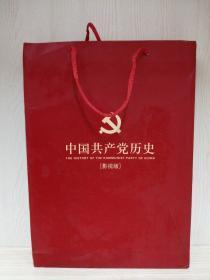 中国共产党历史  影视版  20盘DVD