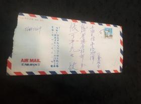 一九九六年台湾台北寄上海的实寄封(鹅卵鼻灯塔邮票)