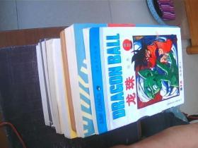 龙珠漫画全集 珍藏本 卷十六