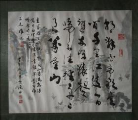 熔铸诗书画  经典山水画 李白诗意《轻舟已过万重山》