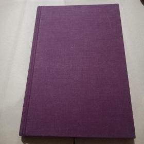 维特根斯坦文集·第2卷:逻辑哲学论