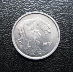 沈阳造币厂老虎塔纪念章