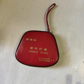麒麟牌常用药盒(带原包,有药品,一张折叠的简介