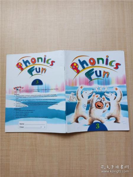 【外文原版 】Phonics Fun 3【内有笔迹】