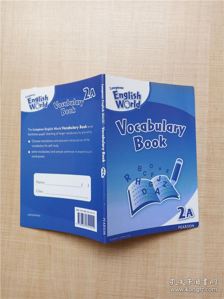 【外文原版】Vocabulary Book 2A