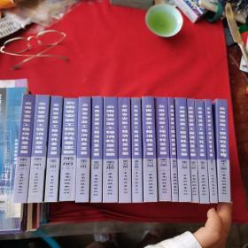 云南省安装工程消耗量定额 (第1-11册) 全套17本