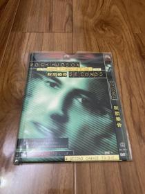 脱胎换骨(第二生命)英皇DVD9 106分钟完整版