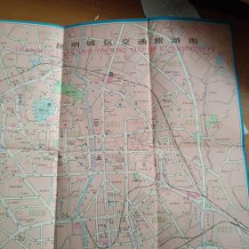 昆明城区交通旅游图(折叠式)