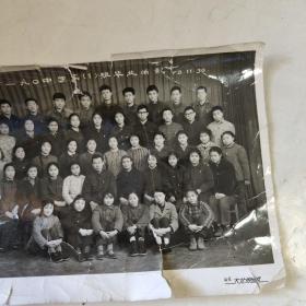 一九〇中学文(1)班毕业留影(190中学1978年合影照片)