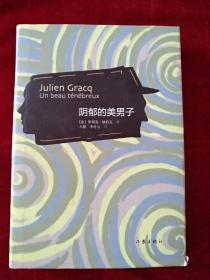 (0529    39X4)阴郁的美男子      书品如图