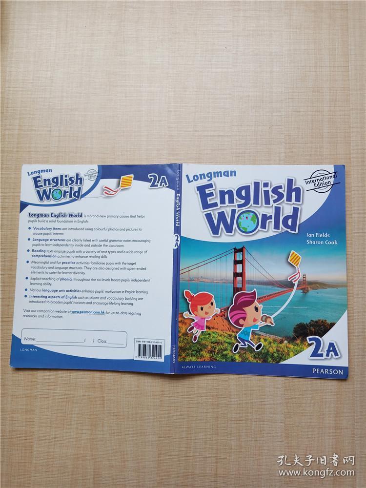 【外文原版】Longman English World 2A【内有笔迹】