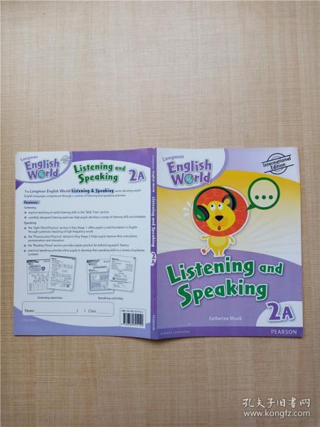 【外文原版】Listening and Speaking 2A【内有笔迹】