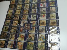 三国演义连环画,48册全,品相如图,现低价出售。