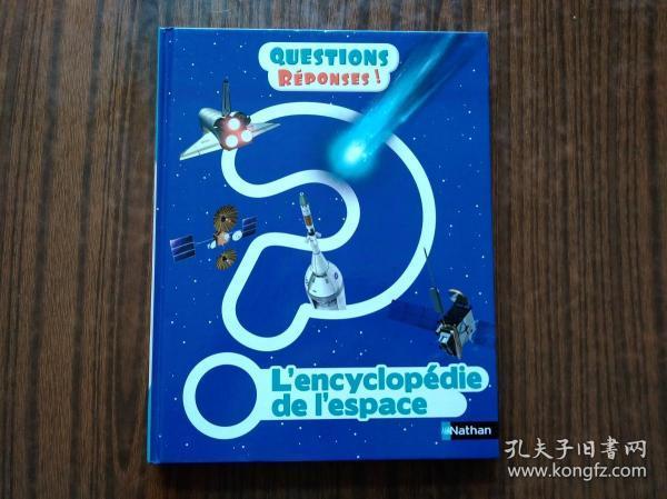 L'encyclopedie de I'espace【16开】